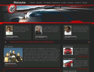 3fanautos.com screenshot