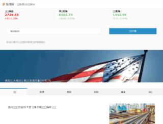 3g.gucheng.com screenshot