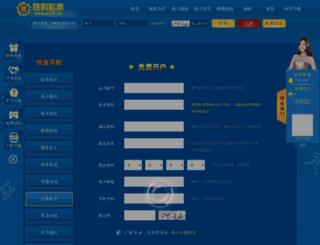 3guoplay.com screenshot