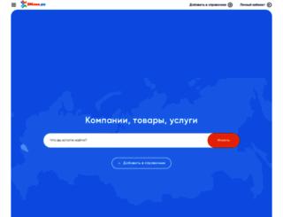 3klik.ru screenshot