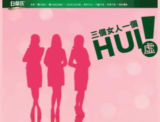 3ladies1hui.com screenshot