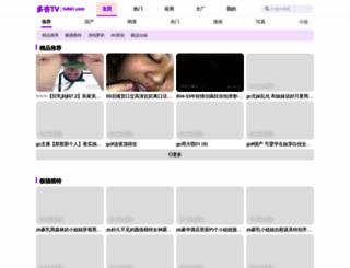 3loc.org screenshot