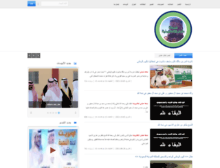 3lyan.com screenshot