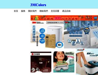 3mcolors.com.tw screenshot