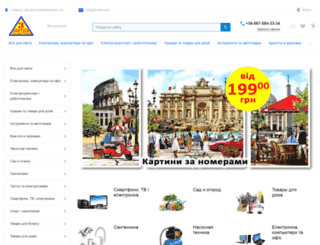 3metra.com screenshot