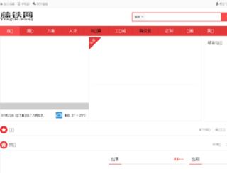 3mwg.com screenshot