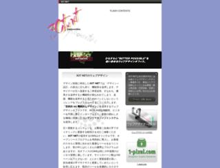 3ot.net screenshot