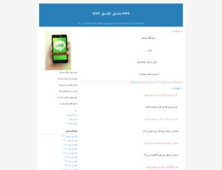 3oz.blogfa.com screenshot