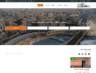 3qarnet.com screenshot