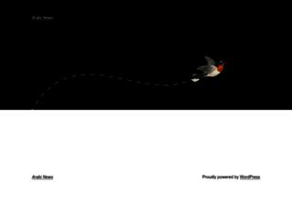3rabinews.com screenshot