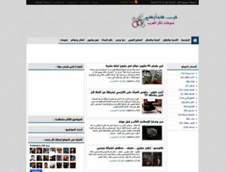 3rbspicy.blogspot.com screenshot