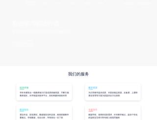 3ren.cn screenshot