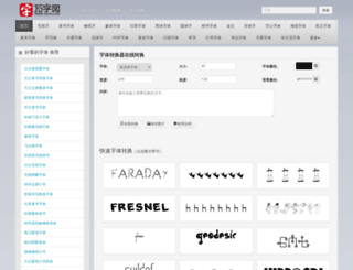 3w2n.com screenshot