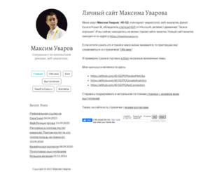 40-02.ru screenshot