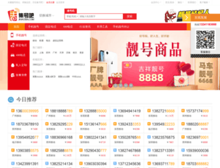400.jihaoba.com screenshot