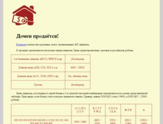 400k.ru screenshot