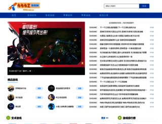 4442.com.cn screenshot