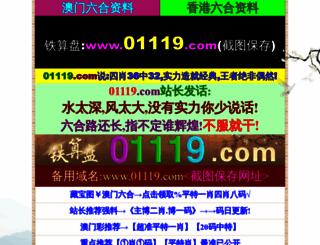 44774.com screenshot