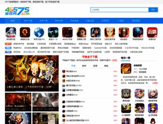 45575.com screenshot