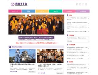 45kai.com screenshot