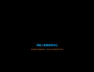 463gc.com screenshot