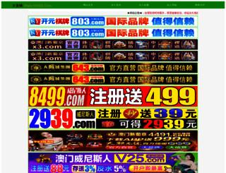 468net.com screenshot