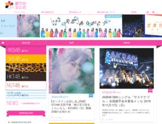 48g.jp screenshot