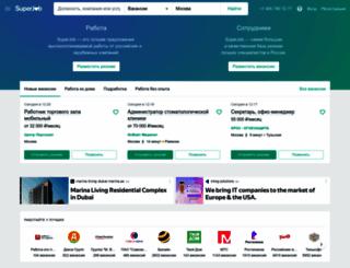 4912.superjob.ru screenshot