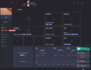 4classicart.com screenshot