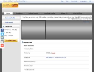 4ef62clu.aliplatinumscript.com screenshot