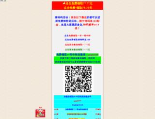 4ghelp.com screenshot