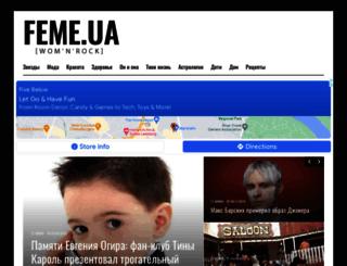 4girls.com.ua screenshot