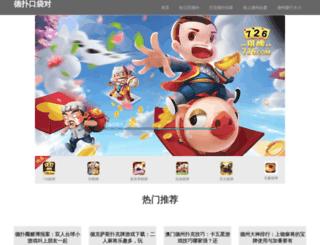 4sa-4sa.com screenshot