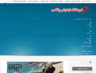 4ushgah-3.com screenshot