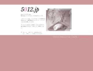 5012.jp screenshot