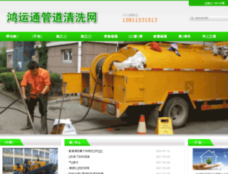 509book.com.cn screenshot