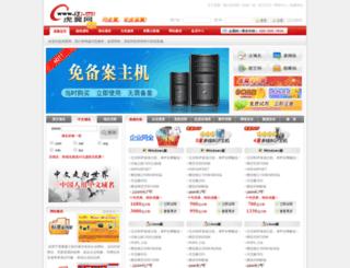 51.net screenshot