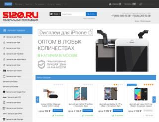5120.ru screenshot
