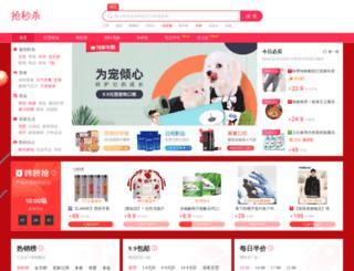517tejia.com screenshot