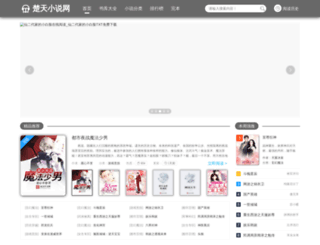 51ctzs.com screenshot