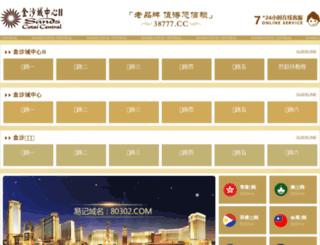 51dxpf.com screenshot