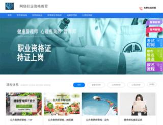51jifenbao.net screenshot