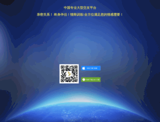 51lover.org screenshot