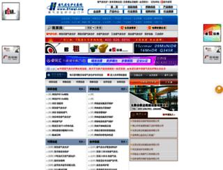 51mql.org screenshot