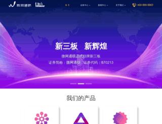 51welink.com screenshot