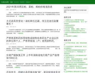 51xuejianzhan.com screenshot