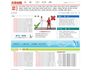 51zuoti.com screenshot