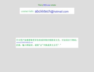 5223.com screenshot