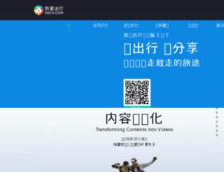 52cx.com screenshot