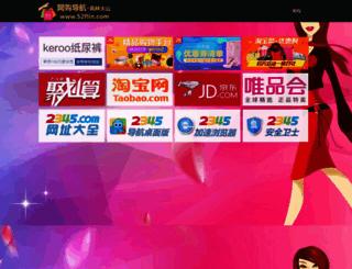 52flin.com screenshot